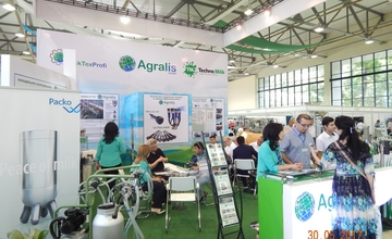 "Messe ""Uzbekistan Agrotech Expo 2017"""