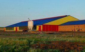 """Projekt """"Eurasia Invest"""", Karagandinskaya Oblast, Kasachstan"""