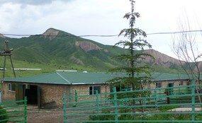 "Projekt ""Kegeti"", Chuiskaya Oblast, Kirgistan"